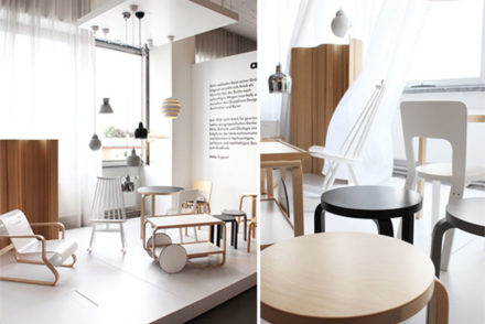 DesignHaus by AmbienteDirect