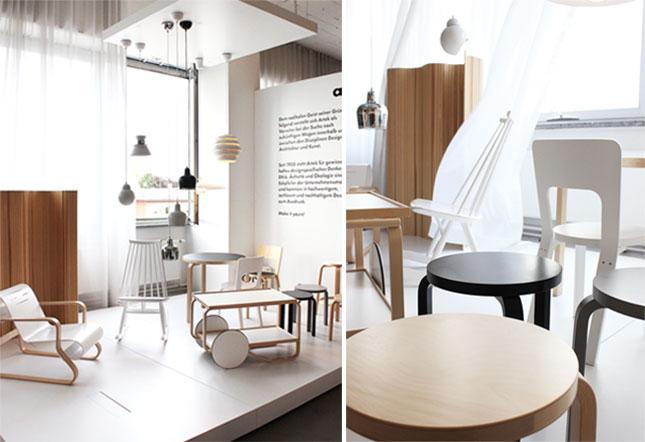 DesignHaus by AmbienteDirect